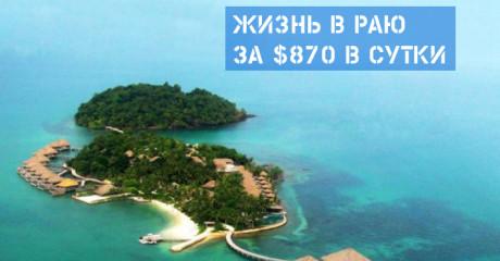 Домохозяйка из Австралии купила себе необитаемый остров и превратила его в настоящий рай