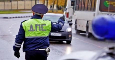 Проверить ТО по базе ЕАИСТО ГИБДД: проверка техосмотра на дорогах, его наличие по онлайн и как будут проверять?