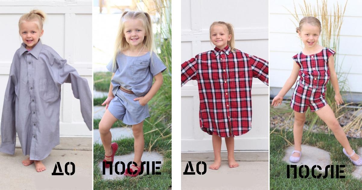 Как сшить платья для дочки 528