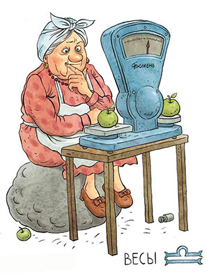 Как стареют знаки Зодиака? Узнайте, какой из вас получится пенсионер!