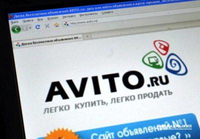 Особенности продажи ПТС в России: цена вопроса