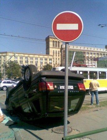 Авто неудачники (40 фото)