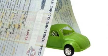 Проверка ПТС по номеру перед покупкой: как пробить на оригинал и узнать подлинность документов на автомобиль бесплатно, а также проверить на арест?