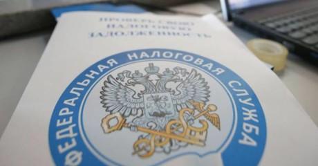 Налоги в РФ для самозанятых россиян, какие виды деятельности попадают под налогооблажение