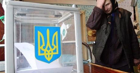 Президентские выборы в Украине, когда пройдут