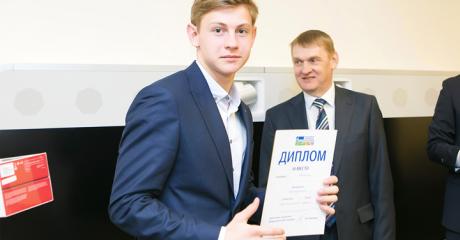 Когда пройдет олимпиада Газпром 2019 года