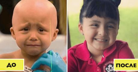 Фотографии людей, выживших после рака, которые заставят вас ценить жизнь
