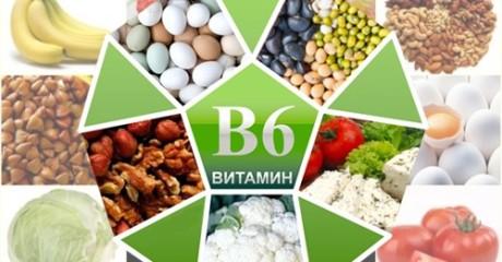 Полезные и вредные свойства витамина В6
