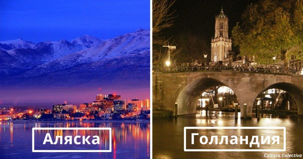 7 городов, которые готовы платить за жизнь в них