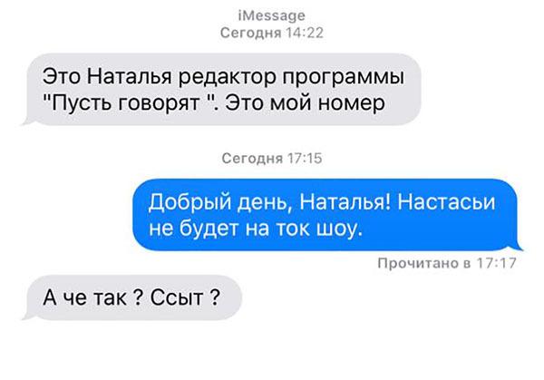 Сколько платят за участие в российских телешоу: вся правда