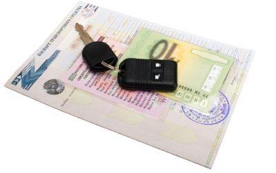 Как купить СТС на авто? Размер госпошлины за выдачу свидетельство о регистрации транспортного средства