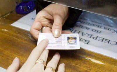 Что будет, если лишили прав, но их не сдал в ГАИ и срок прошел, может сказать им, что потерял водительское удостоверение?
