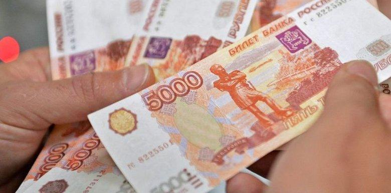 Будет ли деноминация рубля в 2019 году