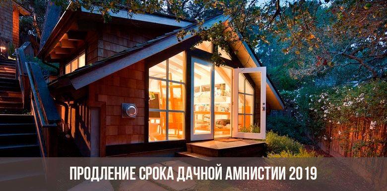 Дачная амнистия в Крыму продлена до 2019 года