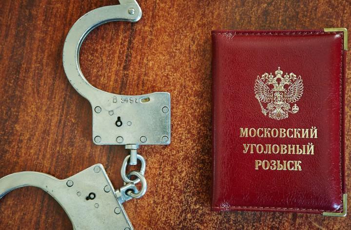 День уголовного розыска в России в 2019 году