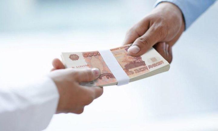 Изображение - Помощь малоимущим семьям в россии в 2019-2020 – 2019 году material-naya-pomosch-ot-soczaschity-v-2019-godu-kak-poluchit-3