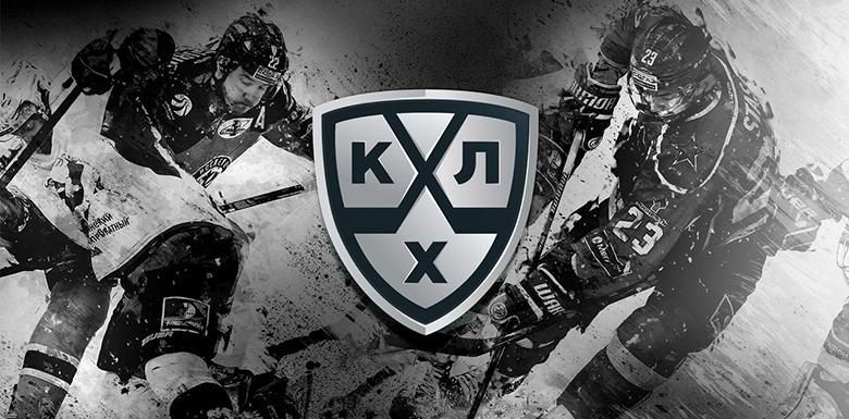 Новые команды КХЛ 2018-2019 года