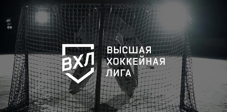 ВХЛ: сезон 2018-2019 года