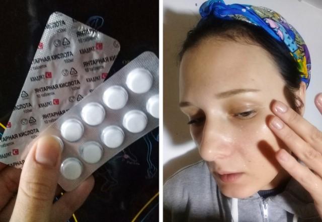 Какие аптечные средства применяют против старения кожи. 5 эффективных средств