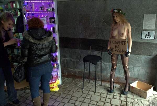сколько зарабатывает киевская проститутка в день